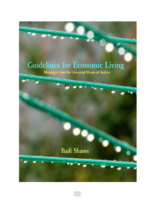 Compilation Guidelines for Economic Living